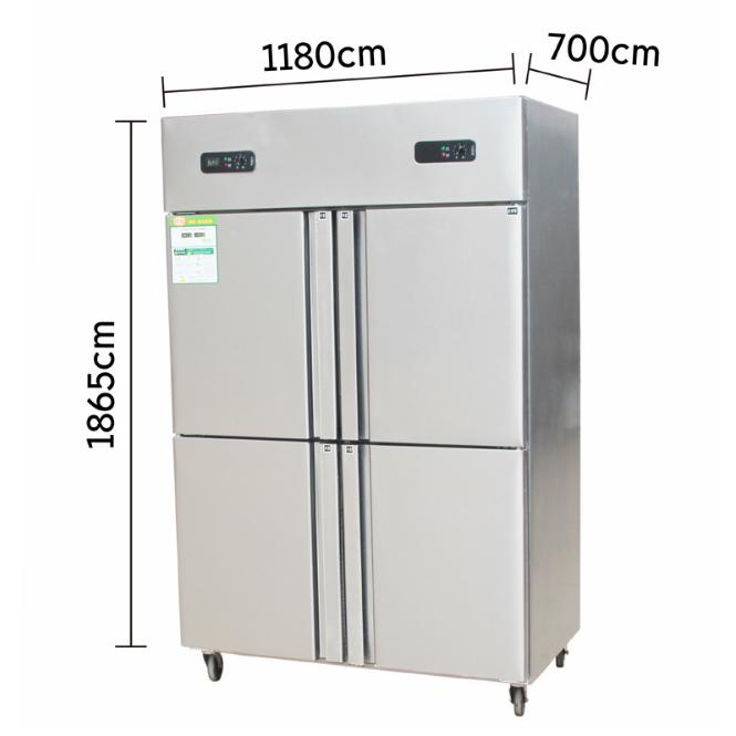 西安不鏽鋼冷櫃