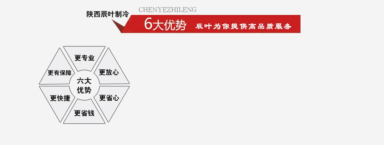陝西風幕櫃廠家在西安地區有很多。