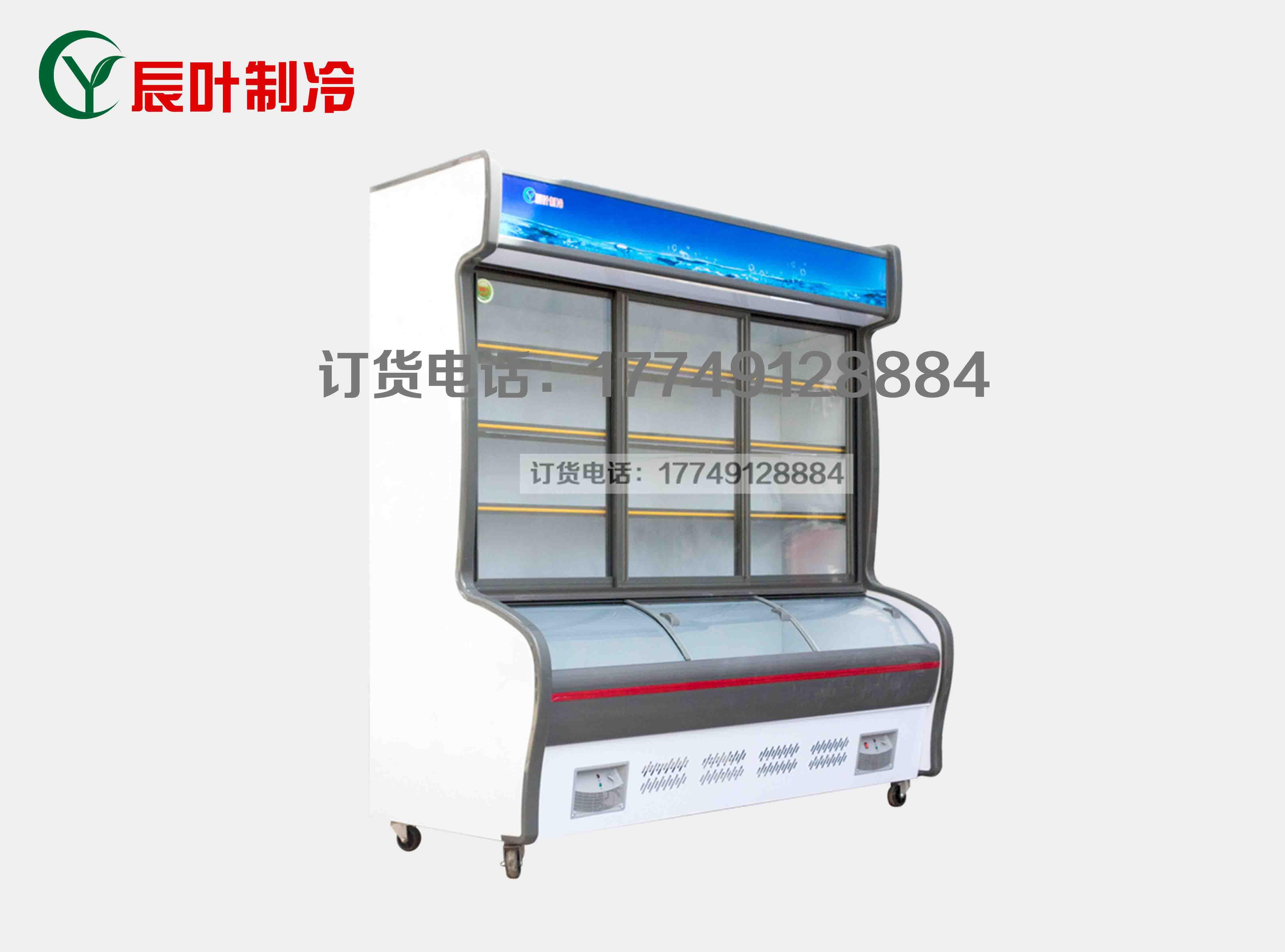 陜西辰葉制冷設備有限公司經營蛋糕柜等產品