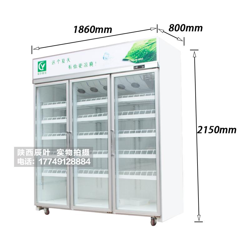 便利店冷櫃