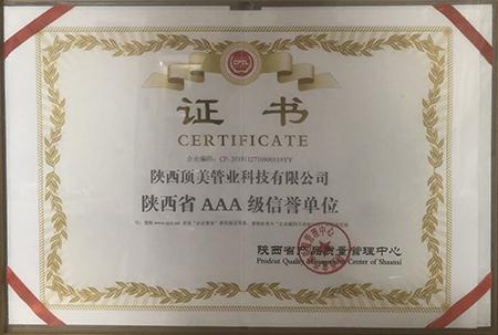 HDPE竞博电竞厂家