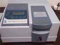 室内空气污染物检测仪8