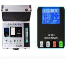 室内空气污染物检测仪2