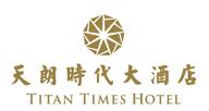 天朗时代大酒店