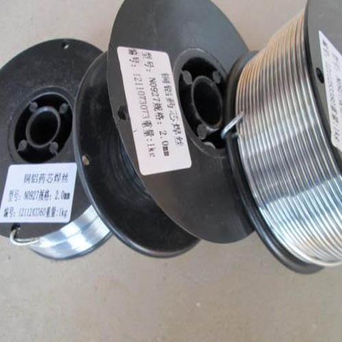 药芯铜铝焊丝
