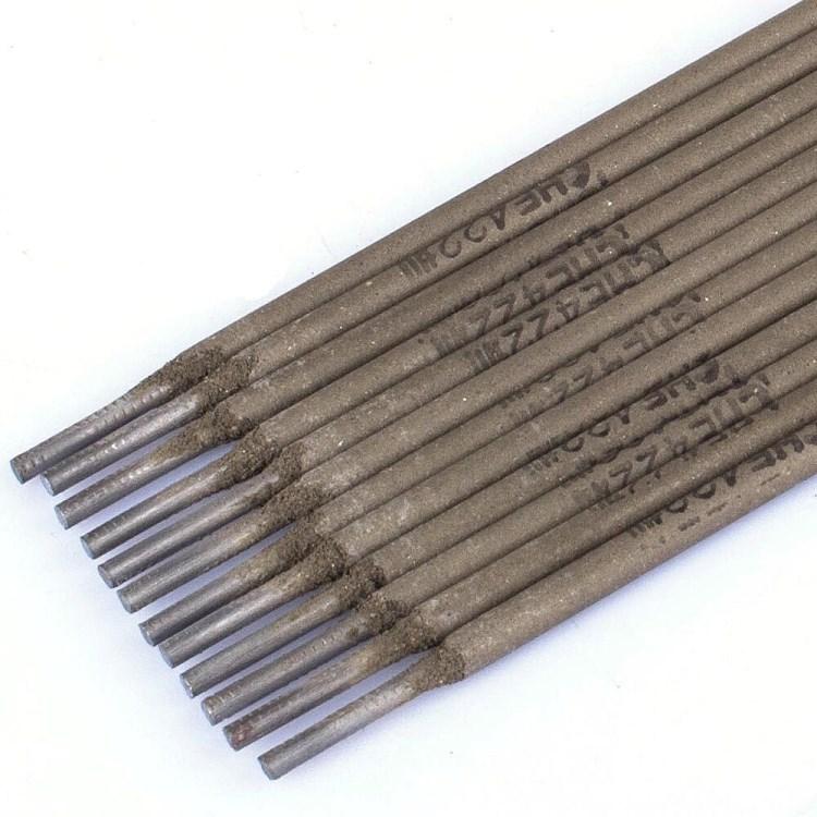 陕西大西洋焊条厂家
