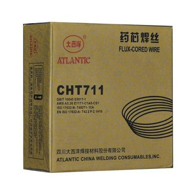 CHT711药芯焊丝