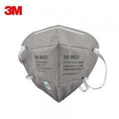 防尘口罩3M9022