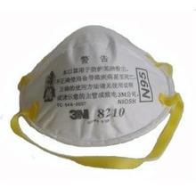 3M8210  防尘口罩