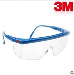 3M1711AF   防護眼鏡
