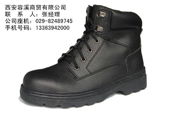 西安劳保鞋生产厂家