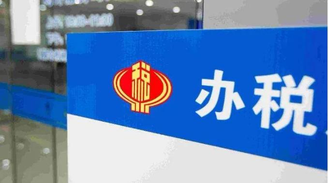咸阳财务公司 3月征期抄报方法及常见问题