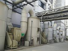 在工业废气处理设备使用中应注意哪些事项?