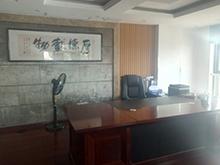 风熙环保公司经理办公室