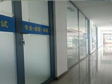 风熙环保公司长廊