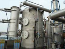 废气处理半干式洗涤塔