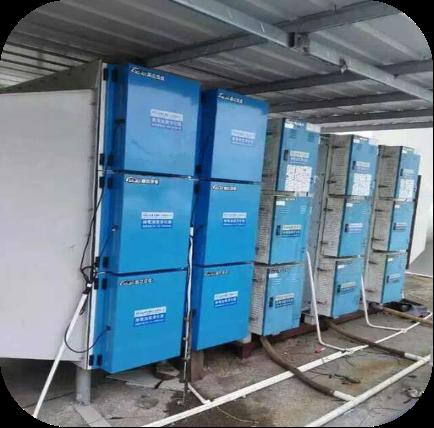 为抵制工业垃圾我公司研制出不同种类的有机废气处理设备
