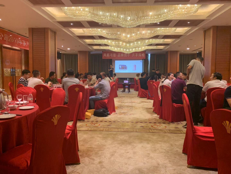 陕西风熙环保设备工程有限公司首次企业环保文化交流会顺利举行