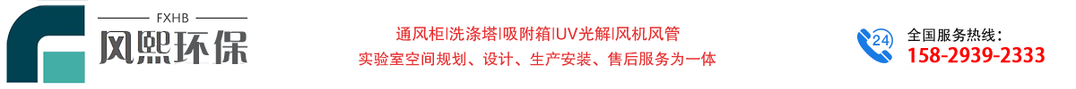 陕西风熙环保工程公司
