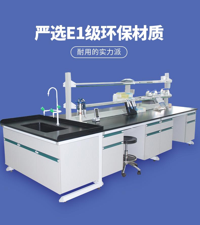 实验室常用小型仪器设备维保手册