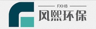 汇编   8大省化工园区认定管理办法