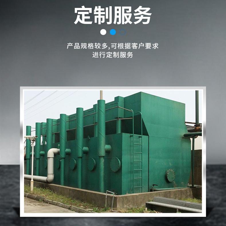干货收藏 | 污水处理中的常见问答(下)