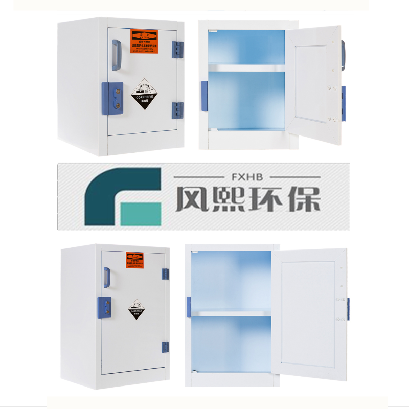 实验室仪器设备的管理与维护手册