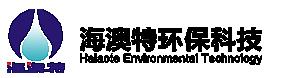 陕西海澳特环保科技有限公司