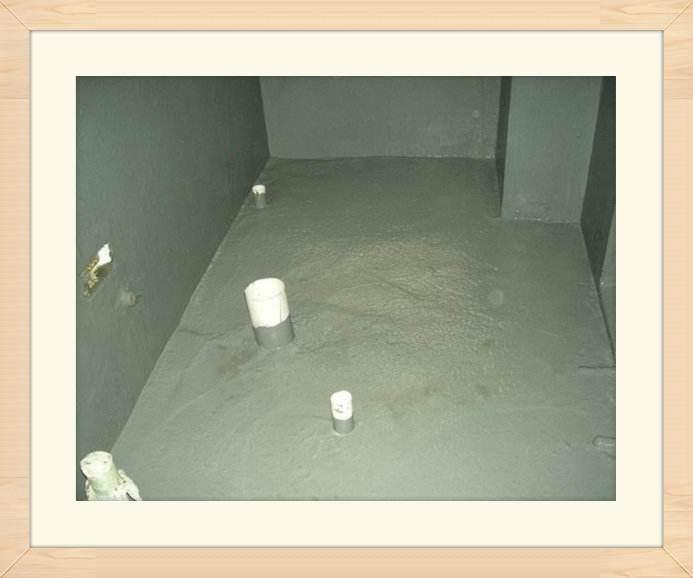 卫生间防水维修