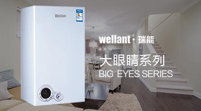 名称:大眼睛系列 型号:大眼睛L1P20-B