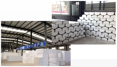 咸阳保温砂浆生产厂家