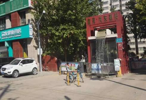 咸阳鑫苑尚东朝阳小区