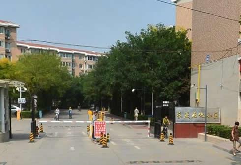 咸阳长庆石化小区