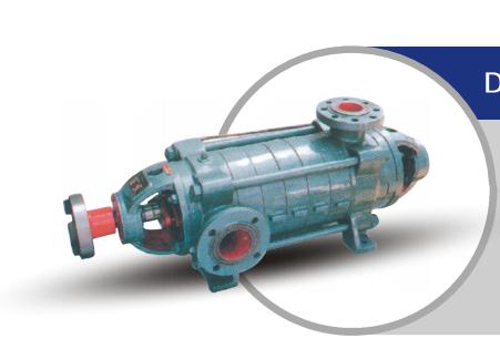 D/DF/DY/DM卧式多级离心泵