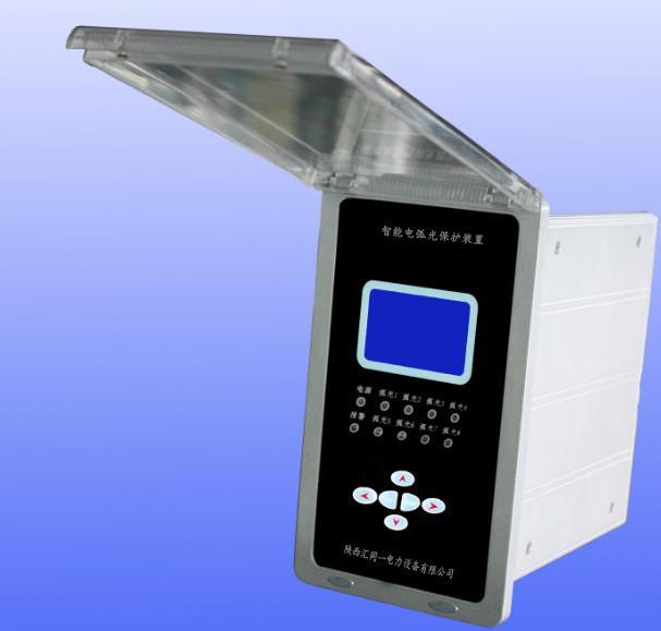 智能电弧光保护系统