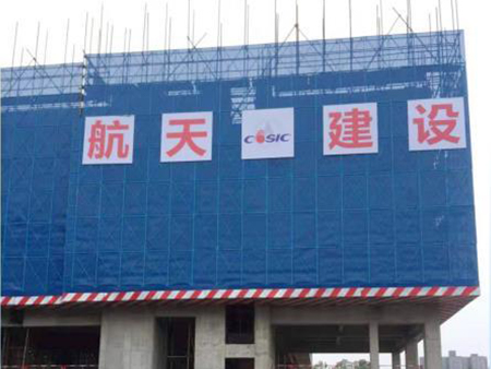西安交通大学曲江校区科研楼项目