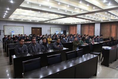 陕西华星电子集团有限公司组织开展2016-2017年度新入职员工培训工作