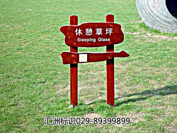 旬阳县楼盘标识标牌
