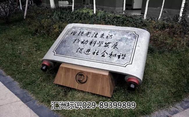 山阳县楼盘标识标牌