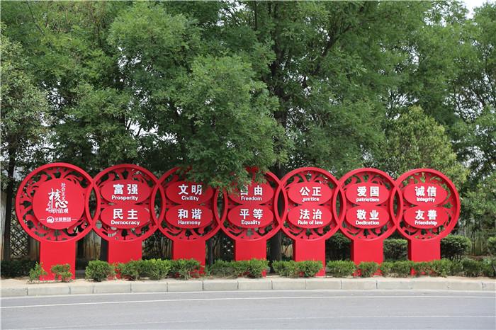 华旅游集团