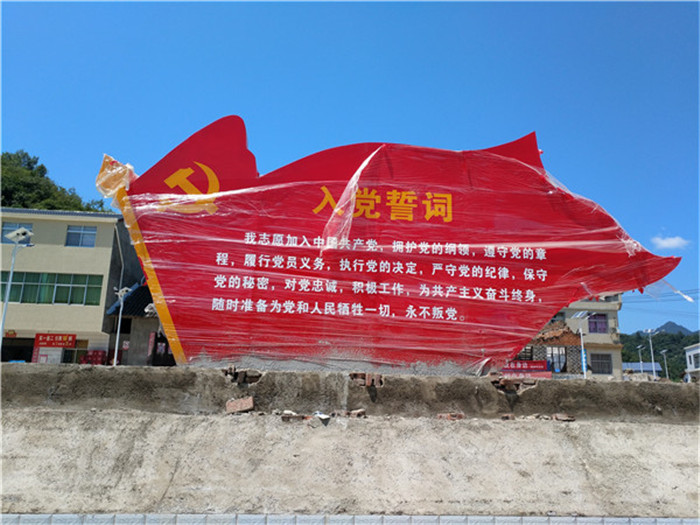 秦家村党群服务中心