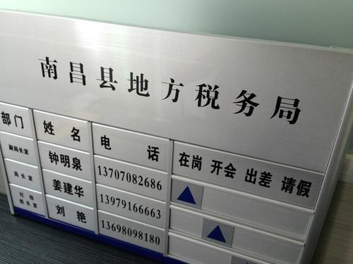 铝合金型材标识牌