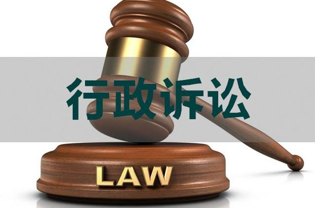 咸阳知名律师分享给你常见的16条民事诉讼知识