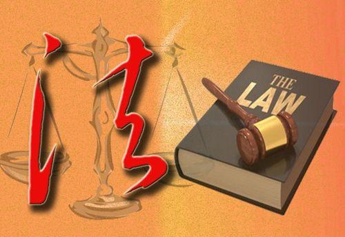 咸阳律师事务所提醒:借钱时弄清这8件事,保证不会吃亏!