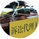 咸阳知名律师:欠债人赖账的几种方式,注意防范