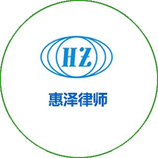 咸阳律师:21条关于最高法劳动纠纷案件裁判规则