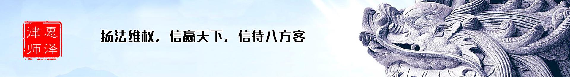 咸阳律师事务所联系电话