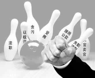 咸阳知名律师团队(惠泽律师)为您分享看扫毒2后感想