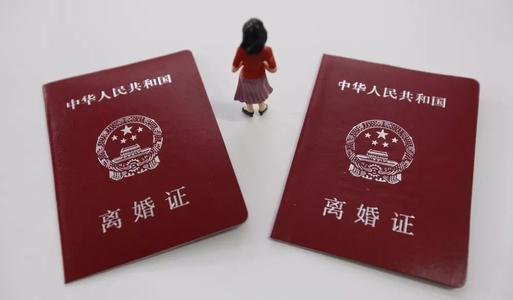咸阳离婚律师提醒:离婚协议中的这6种约定无效!