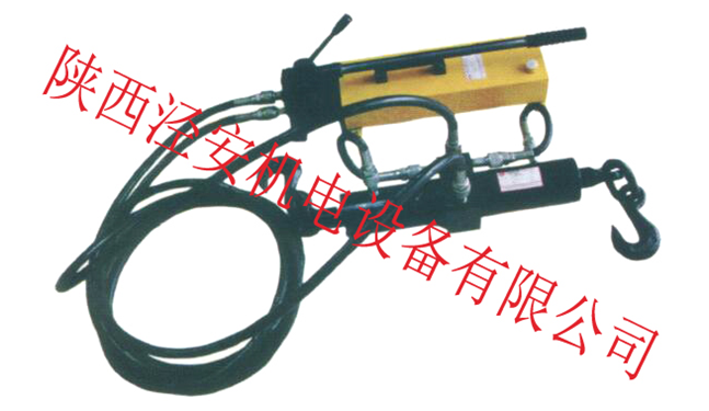 刮板机紧链装置